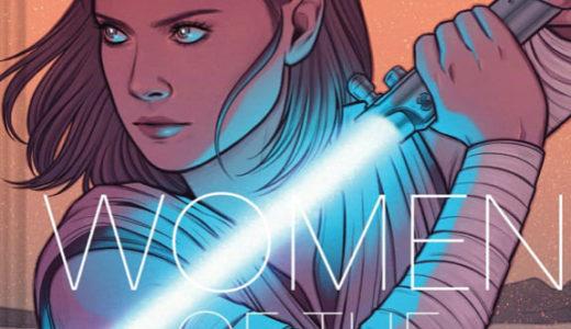 スターウォーズ、女性キャラクターのアートブックが発売決定!