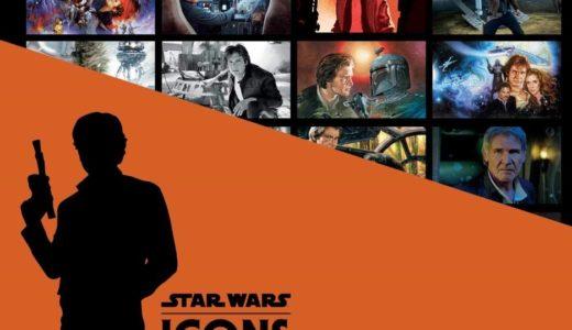 ハン・ソロのイラスト集「STARWARS Icons Han Solo」が発売!!224ページの大型イラスト集!